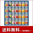 お中元【送料無料】カゴメフルーツジュースギフト FB-30W...