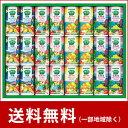 お歳暮【送料無料】カゴメ 野菜生活ギフト YK-35【お歳暮/御歳暮/ドリンク/ジュース/飲料