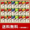 お中元【送料無料】カゴメ国産プレミアムジュースギフトKT-5...