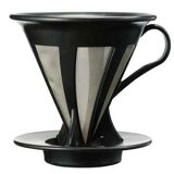 HARIO(ハリオ) カフェオールドリッパー02 ブラック CFOD-02B【コーヒー/珈琲】【楽ギフ包装】【メール便不可】【RCP】