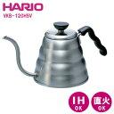 HARIO(ハリオ)V60ドリップケトル・ヴォーノVKB-120HSV800ml/1200ml【HARIO/コーヒー/珈琲/ドリップ/ドリップポット】【メール便不可】