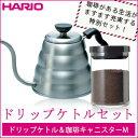 HARIO(ハリオ) ドリップケトルセット(珈琲キャニスター...