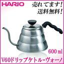 HARIO(ハリオ) V60ドリップケトル ヴォーノVKB-100HSV600ml/1000ml【HARIO/コーヒー/珈琲/ドリップ/】【メール便不可】
