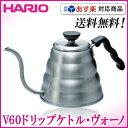 【あす楽】【送料無料】HARIO(ハリオ) V60ドリップケトル・ヴォーノ800mlVKB-120HSV【HARIO/コーヒー/珈琲/ドリップ】【メール便不可】【02P01Oct16】
