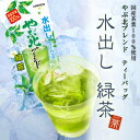 Getting out Harada processed tea thicket north blend economical water green tea tea bag 30P [RCP]
