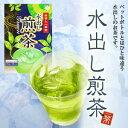 【送料無料】ハラダ製茶 抹茶入水出し煎茶ティーバッグ 1ケース6箱入り【お茶/緑茶/日本茶】【メール便不可】【02P01Oct16】