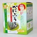 べにふうき緑茶ティーバッグ10P
