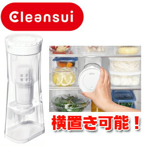 Cleansui pot type Water Purifier with CP015 tea also can be delicious!