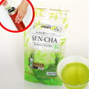 Green tea of medium quality tea bag [RCP] for getting out water Mai bottles