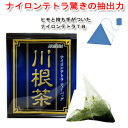 High-quality green tea of medium quality tea bag Kawane green tea of medium quality nylon tetraTB (2 g of X 10P) [RCP]
