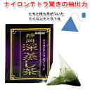 I do high-quality green tea of medium quality tea bag 静岡深蒸 and set tea nylon tetraTB (2 g of X 10P) six boxes [RCP]