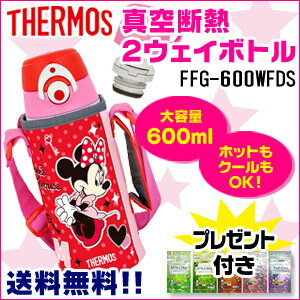 Thermos vacuum insulated 2 ウェイボトル Minnie FFG-600WFDS