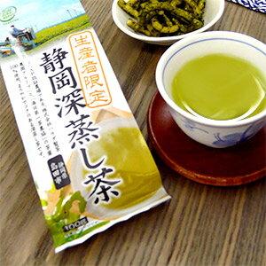大量的清潔,物超所值 !,商業 OMI 煎茶茶袋 100 p