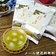 【送料無料】抹茶入水出し煎茶 3袋[M便 1/1]【日本茶/緑茶/水出し煎茶/水出し茶/冷茶】【P20Aug16】