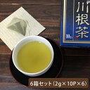【送料無料】ハラダ製茶 高級煎茶ティーバッグ 川根茶 ナイロンテトラTB 10P 6箱セット【メール便不可】
