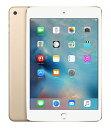 【中古】【安心保証】 au iPadmini4 Wi-Fi+Cellular 3
