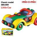 世界中で愛され続ける有名知育玩具!mic-o-mic クラシックモデル 089.009 リトルカー プラモデル 模型 5歳 6歳 7歳 8歳 小学生 大人 男の子 おもちゃ 作る 組み立て 誕生日 プレゼント 入学 進学 お祝い 自動車 車 くるま ミニカー ミックオーミック