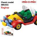 世界中で愛され続ける有名知育玩具!mic-o-mic クラシックモデル 089.015 ラグトップ オープンカー プラモデル 模型 5歳 6歳 7歳 8歳 小学生 大人 男の子 おもちゃ 作る 組み立て 誕生日 プレゼント 入学 進学 お祝い 自動車 車 くるま ミックオーミック
