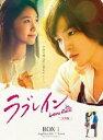 【中古】ラブレイン 完全版 DVD-BOX 1/チャン・グンソクDVD/韓流・華流