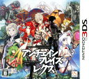 【中古】アンチェインブレイズ レクスソフト:ニンテンドー3DSソフト/ロールプレイング・ゲーム