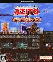 【中古】アジト × タツノコレジェンズソフト:XboxOneソフト/シミュレーション・ゲーム