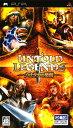 【中古】アントールド レジェンド 〜ウナタカの勇剣〜ソフト:PSPソフト/ロールプレイング・ゲーム