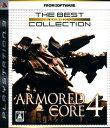 【中古】ARMORED CORE4 The Best Collectionソフト:プレイステーション3ソフト/アクション・ゲーム