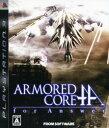 【中古】ARMORED CORE for Answerソフト:プレイステーション3ソフト/アクション・ゲーム