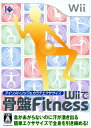 【中古】アイソメトリック&カラテエクササイズ Wiiで骨盤Fitnessソフト:Wiiソフト/スポーツ・ゲーム