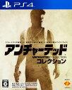 【中古】アンチャーテッド コレクションソフト:プレイステーション4ソフト/アクション・ゲーム