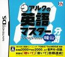 【中古】アルクの10分間英語マスター 中級ソフト:ニンテンドーDSソフト/脳トレ学習 ゲーム