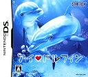 【中古】アイ ラブ ドルフィンソフト:ニンテンドーDSソフト/シミュレーション・ゲーム