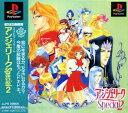 【中古】アンジェリークSpecial2ソフト:プレイステーションソフト/シミュレーション・ゲーム