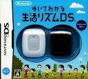 【中古】歩いてわかる 生活リズムDSソフト:ニンテンドーDSソフト/その他・ゲーム