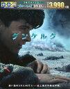Blu-ray>洋画>戦争商品ページ。レビューが多い順(価格帯指定なし)第1位