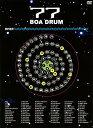 【中古】BOREDOMS/77 BOADRUM -the movie- 【DVD】/BOREDOMSDVD/映像その他音楽