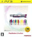【中古】アイドルマスター2 PlayStation3 the Bestソフト:プレイステーション3ソフト/恋愛青春・ゲーム