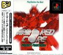 【マラソン中最大P28倍】【SYO受賞】【中古】ARMORED CORE PROJECT PHANTASMA PlayStation the Bestソフト:プレイステーションソフト/アクション ゲーム