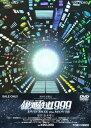 【中古】初限)銀河鉄道999 the MOVIE BOX 【DVD】/