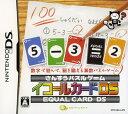 【中古】さんすうパズルゲーム イコールカードDSソフト:ニンテンドーDSソフト/脳トレ学習・ゲーム