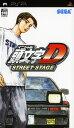 【中古】頭文字D STREET STAGEソフト:PSPソフト/マンガアニメ・ゲーム