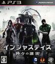 【中古】インジャスティス:神々の激突ソフト:プレイステーション3ソフト/アクション・ゲーム