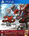 【中古】イースIX −Monstrum NOX− 数量限定コレクターズBOX (限定版)ソフト:プレイステーション4ソフト/ロールプレイング・ゲーム