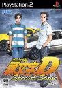 【中古】頭文字D Special Stageソフト:プレイステーション2ソフト/モータースポーツ・ゲーム