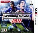 【中古】ワールドサッカーウイニングイレブン2012ソフト:ニンテンドー3DSソフト/スポーツ・ゲーム