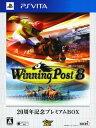 【中古】Winning Post8 20周年記念 プレミアムBOX (限定版)ソフト:PSVitaソフト/スポーツ・ゲーム