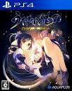 【中古】うたわれるもの 偽りの仮面ソフト:プレイステーション4ソフト/恋愛青春・ゲーム