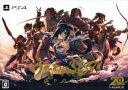 【中古】うたわれるもの 偽りの仮面 プレミアムエディション (限定版)ソフト:プレイステーション4ソフト/恋愛青春・ゲーム