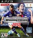 【中古】ワールドサッカーウイニングイレブン2012ソフト:プレイステーション3ソフト/スポーツ ゲーム