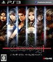 【中古】ウィザードリィ パーフェクトパックソフト:プレイステーション3ソフト/ロールプレイング・ゲーム